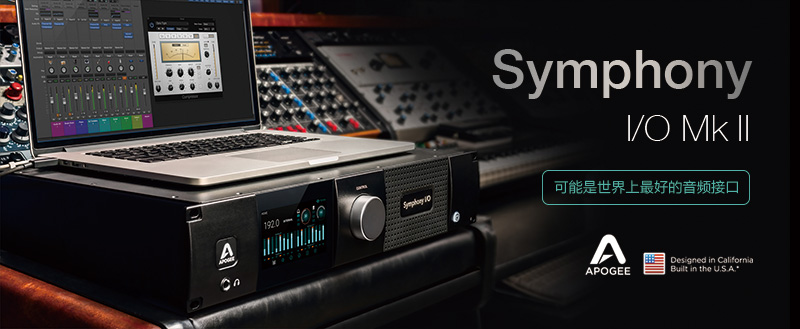 Symphony-Mk-II