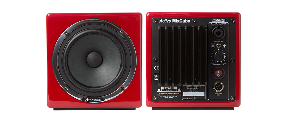 avantone-mixcube--红色